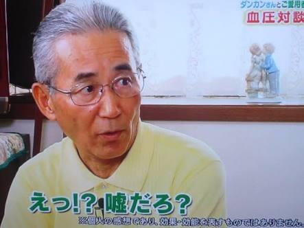 大阪の80代女性、だまされ送金5億7千万円…特殊詐欺被害で過去最高額