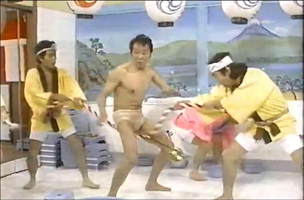 「ドリフ大爆笑」見てた方~!!
