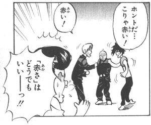 おすすめギャグアニメ