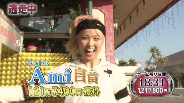 「ズートピア」好調も…誤算だったE-girls・Amiの歌唱力
