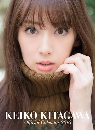 北川景子、結婚で好感度タレント化も…7月期主演『家売るオンナ』は大爆死の可能性も