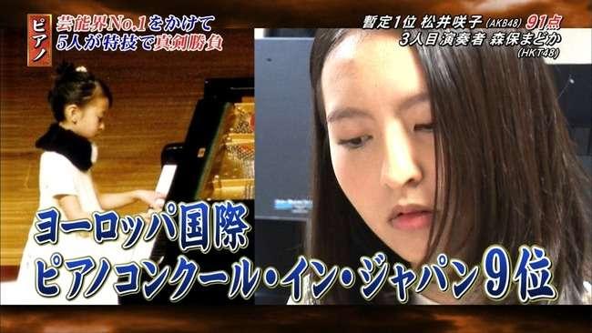 """板野友美""""初挑戦""""が幕開け  和ステージ・ピアノ演奏で魅せる"""