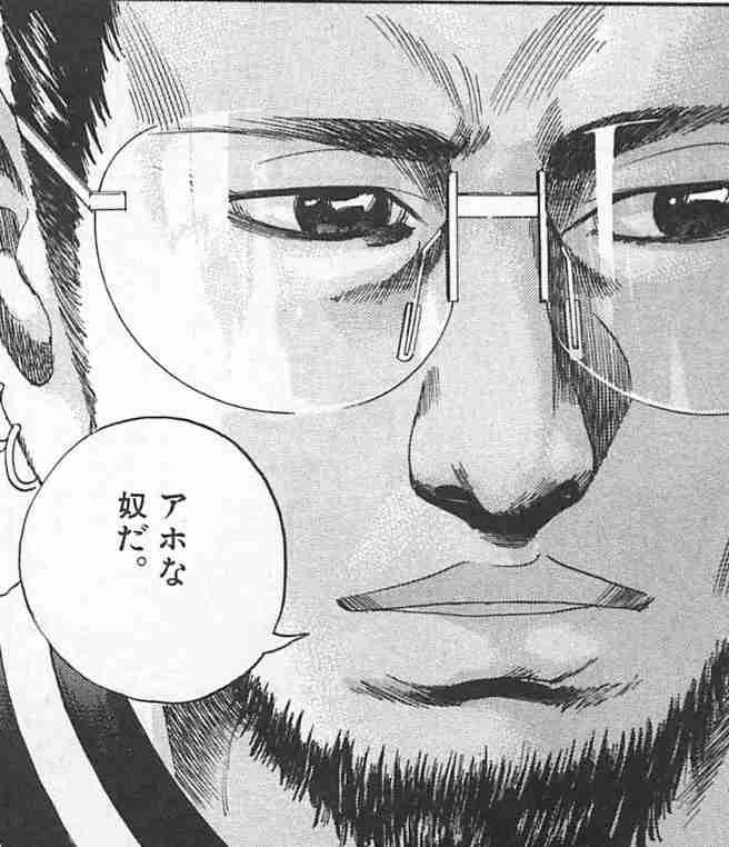 30代OL「スマホゲームのガチャに2年間で150万円使いました」上限なきガチャ中毒者たちの実態