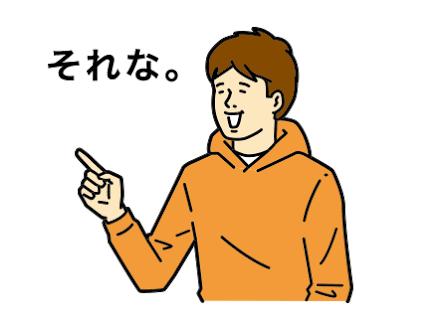 大阪府民の集い