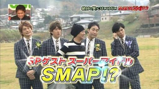 <SMAP中居正広>芸人の中では「吉本興業入り」はもはや規定路線?