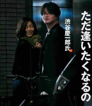 荻野目洋子、舞台公演終了後に15年越しの人前結婚式「感無量」