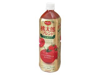 トマトジュース飲んでる人!
