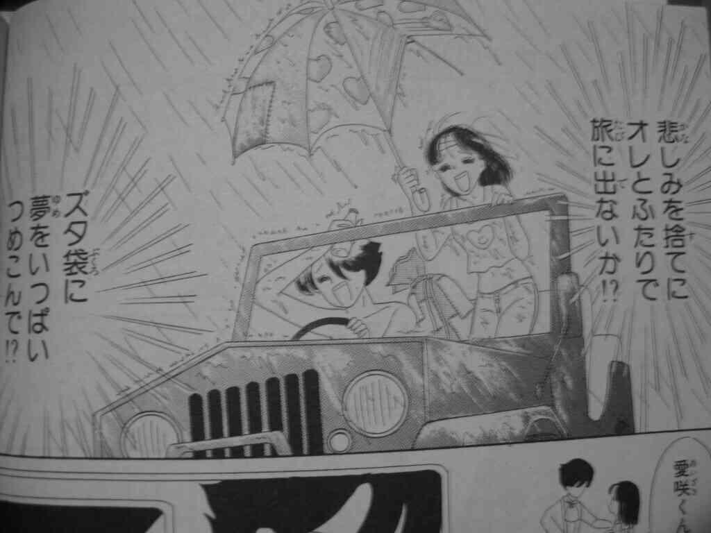 藤原さくら、ドラマ『ラヴソング』劇中歌「好きよ 好きよ 好きよ」各配信チャートで1位獲得