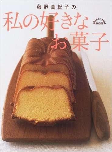 お菓子作りが趣味な人〜!