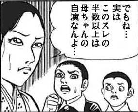 紗栄子と藤原紀香と