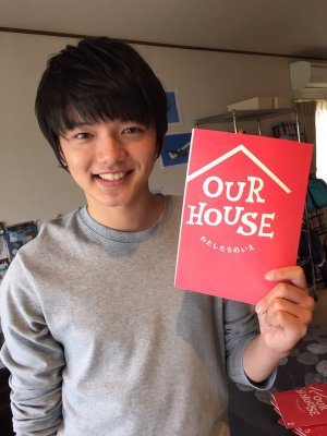 【実況&感想】OUR HOUSE 5話