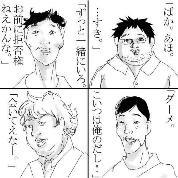 『Free!』好きな人大集合!!