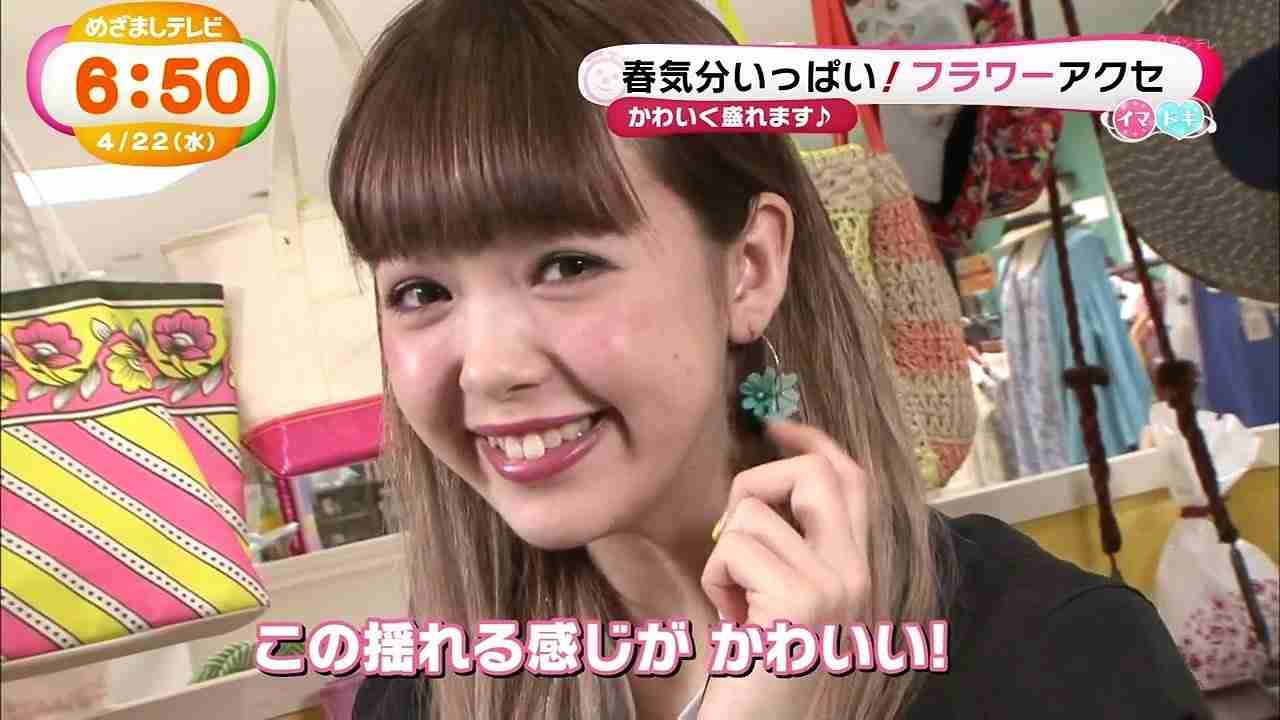 藤田ニコル萌え萌えメイド初体験、原宿にオープンしたメイドカフェ突撃。