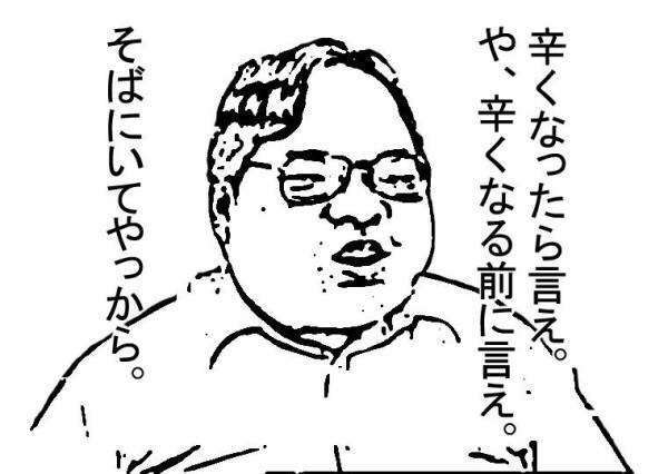 名古屋旅行のおすすめ