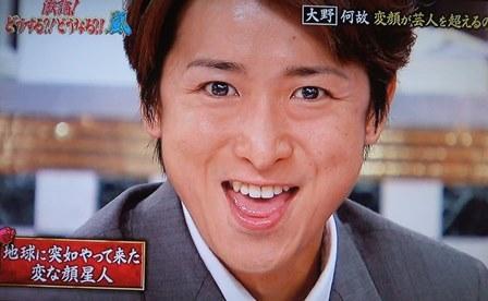 Hey!Say!JUMP伊野尾慧、マツコ・デラックスの生活習慣に驚き「ダメ人間じゃないですか…」