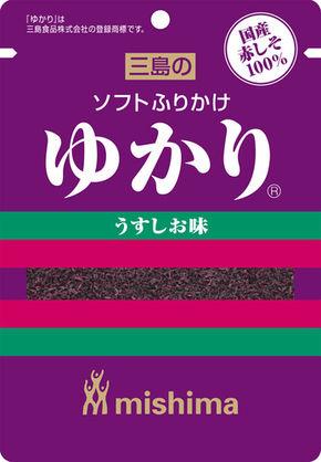 紫色が集まるトピ