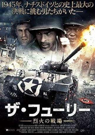 【画像】ダサい映画ポスター