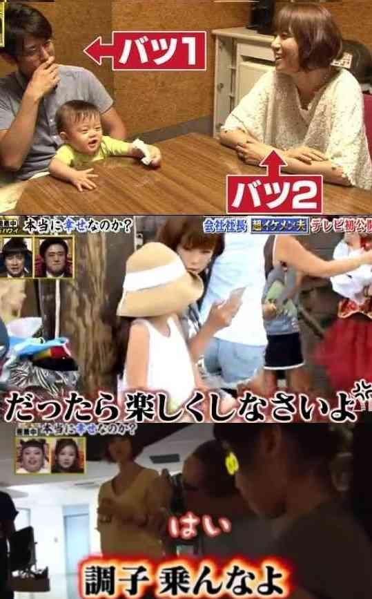 hitomi、第3子妊娠5ヶ月を発表 今秋出産予定「体調第一に」