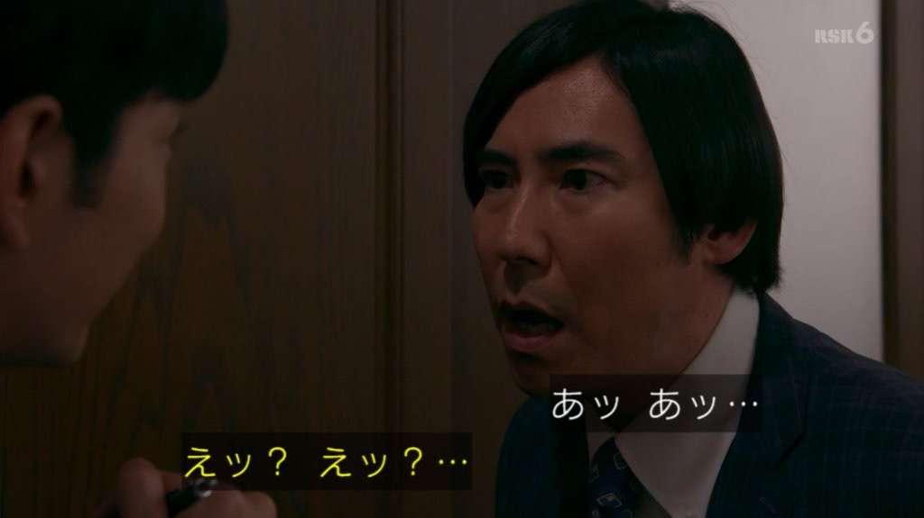 【実況・感想】「99.9−刑事専門弁護士−」 第7話