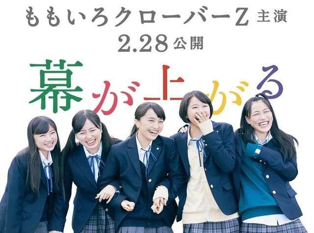 菅野美穂、次期朝ドラ「べっぴんさん」に出演 新キャスト発表