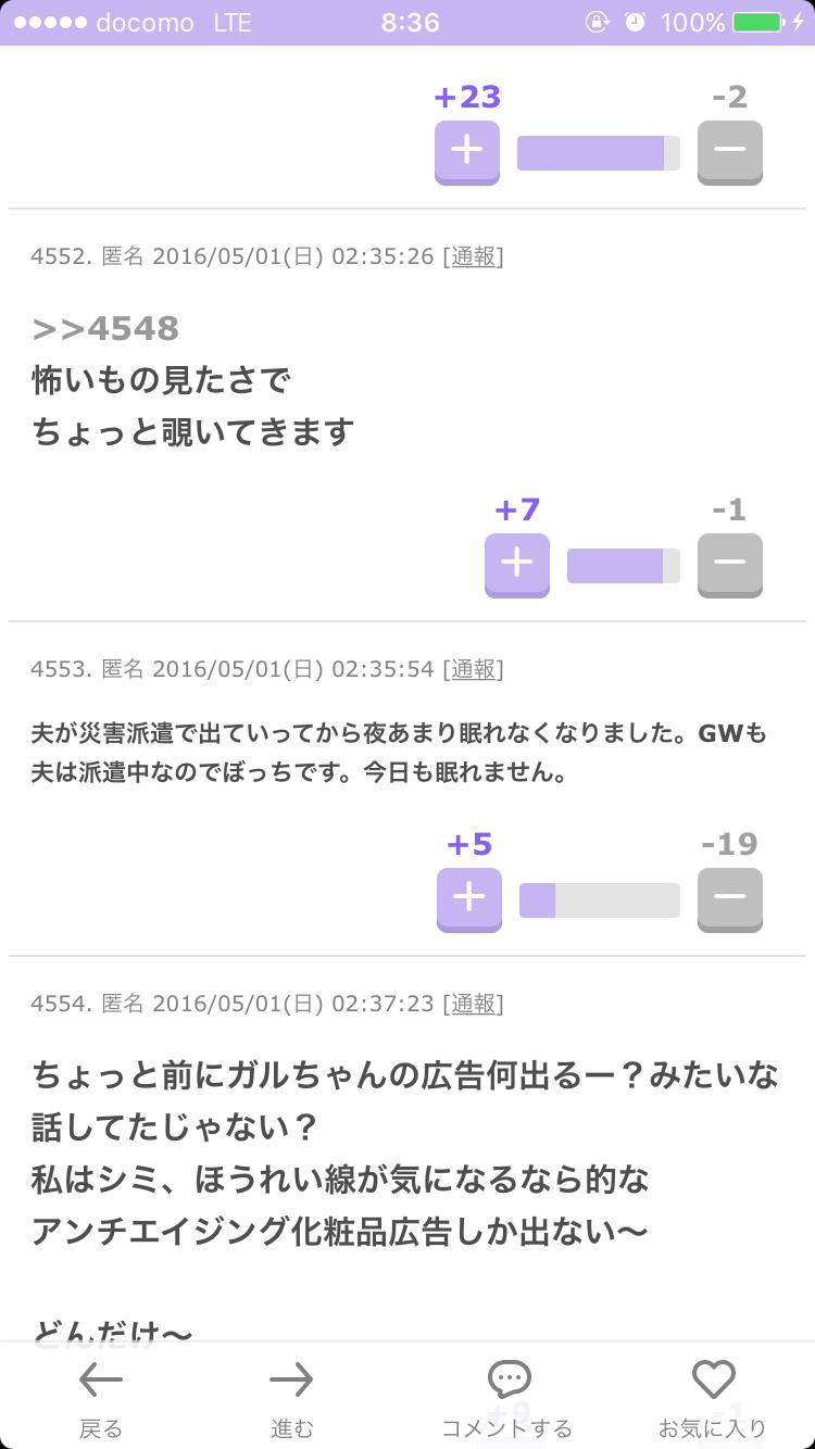 【実況】~GW~【ぼっちじゃない人】