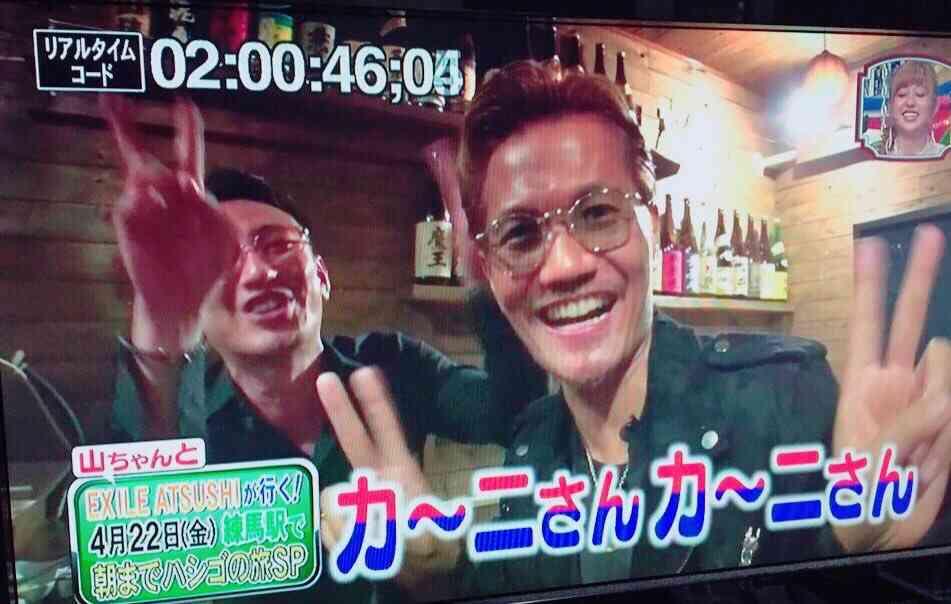 夏はATSUSHI! ソロアーティスト初、6大ドームツアー「歌手人生かけ」決行