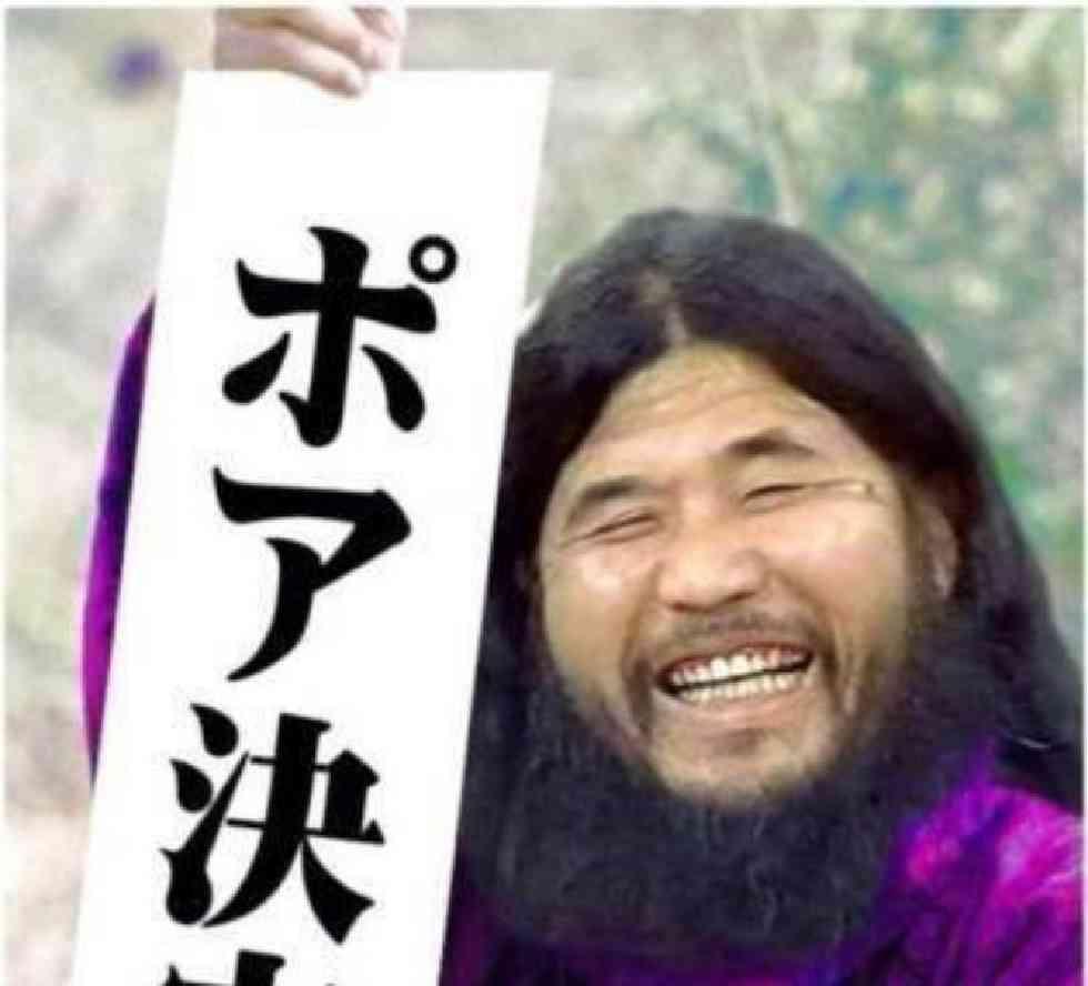 キンタロー。が前田敦子のモノマネで数千件以上の殺害予告が殺到
