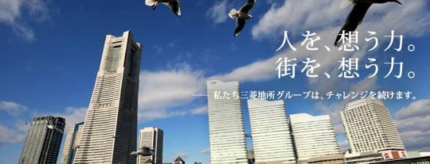 首都圏の中古マンション人気駅ランキング・トップ10「豊洲」が首位