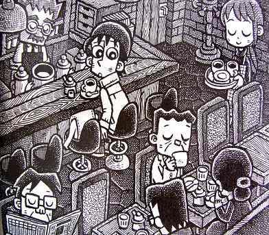 皆はあんまり知らないだろうけど好きな漫画