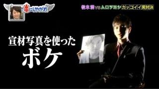 【実況&感想】火曜ドラマ「重版出来!」第7話