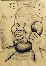 合コンで、電話番号だけの交換