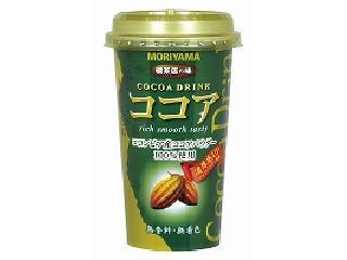 チルドカップの飲み物が好きな人〜!
