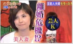 キンコン梶原雄太、妻束縛の7カ条を公開