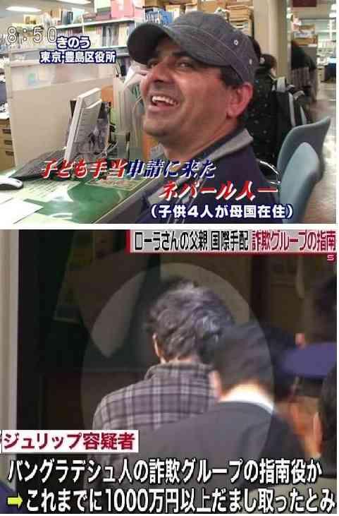 新井浩文、夏帆との交際追及に照れ「脂汗出てきた…」