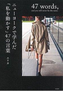 女性向け自己啓発本を語るトピ