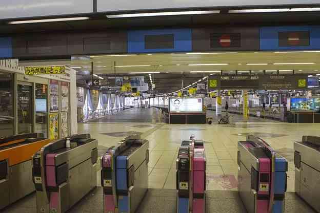 東横線の利用者のトピ
