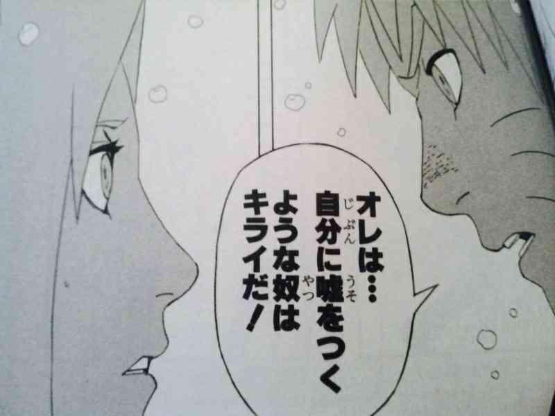 好きなアニメの台詞!