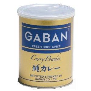 カレー粉・カレールウは何を使ってますか?