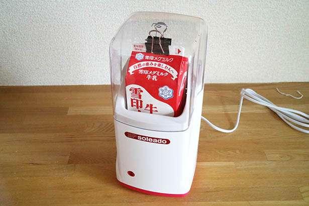 最近買った家電で当たりだった物