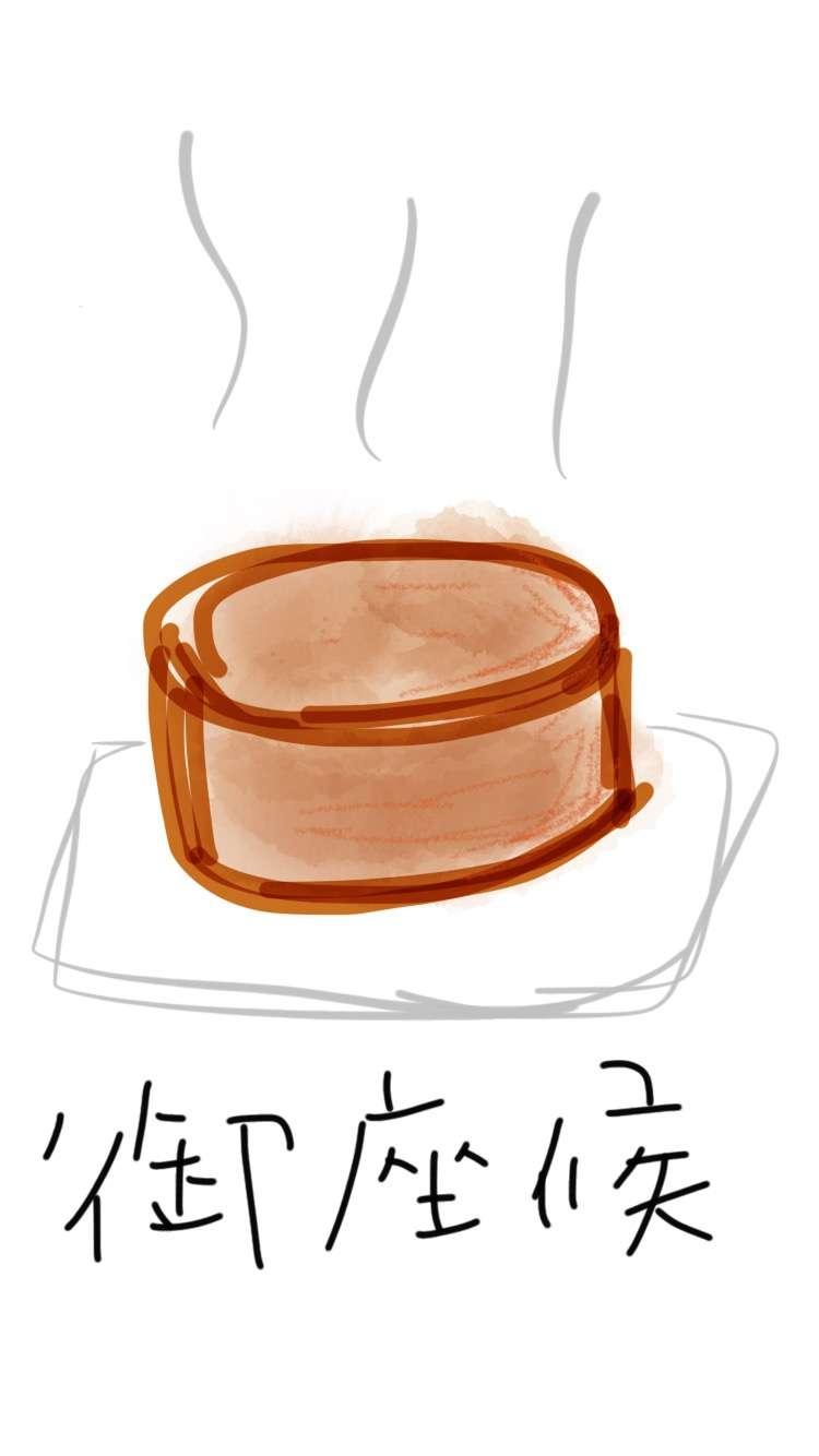 最後に食べたものをイラストにするトピ