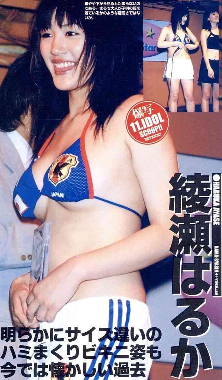 【画像】タンクトップ姿の女性有名人を貼るトピ