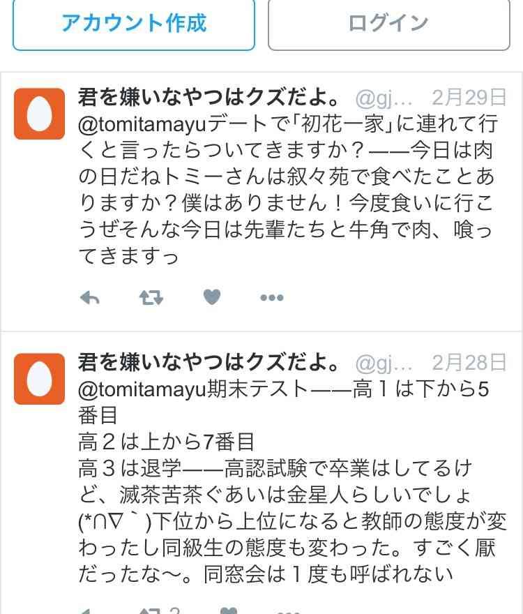 女性アイドルが男に刺され意識不明  東京・小金井でファンイベント