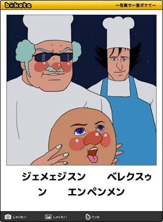 なんかおかしい画像を貼るトピ