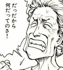 """「ベツキー」「岡崎さん」「チェン」…芸能界の知られざる""""内輪のあだ名""""事情"""