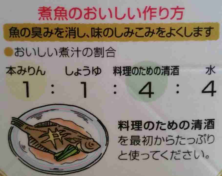 〜レシピを覚えられない〜