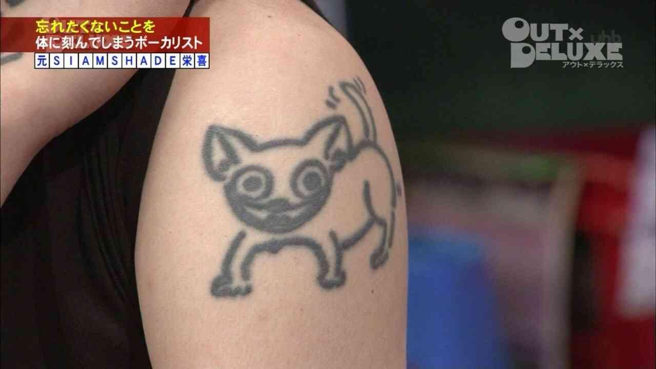 宮沢りえに夏川りみ、実はタトゥーを入れている芸能人たち