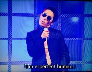 オリエンタルラジオ「PERFECT HUMAN」で紅白出場もあり得る?