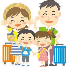 家族旅行した事ない人