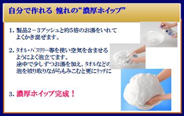 固形石鹸使ってる方☆