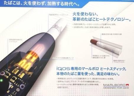 キツっ!口臭より圧倒的「タバコを吸って感じた不調」1位は…